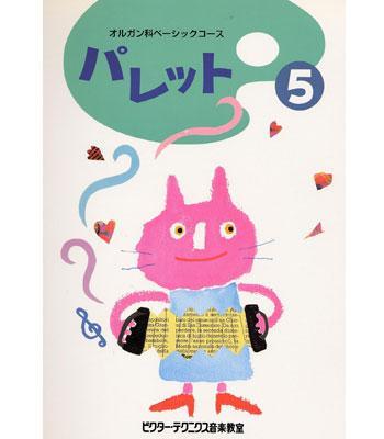 p14 (1) (1)
